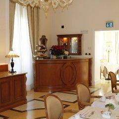 Отель Villa Pinciana питание