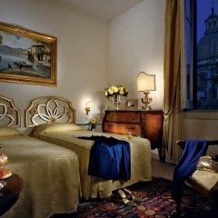 Hotel Garibaldi фото 9