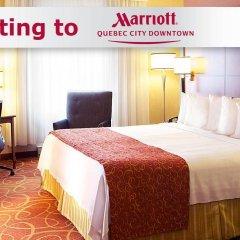 Отель Quebec City Marriott Downtown Канада, Квебек - отзывы, цены и фото номеров - забронировать отель Quebec City Marriott Downtown онлайн комната для гостей
