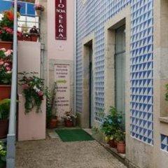 Отель Palácio Nova Seara AL Армамар фото 3