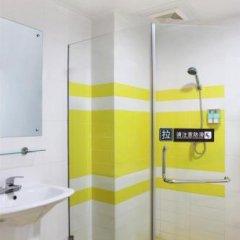 Отель 7 Days Inn Zhengfu Street ванная фото 2