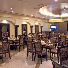 Отель Landmark Riqqa Дубай питание фото 2