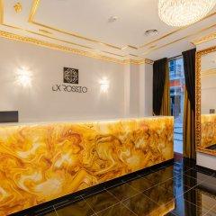 Отель LX Rossio Португалия, Лиссабон - 4 отзыва об отеле, цены и фото номеров - забронировать отель LX Rossio онлайн детские мероприятия фото 2