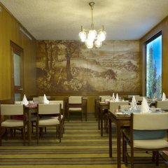 Отель MIRAPARQUE Лиссабон питание фото 2