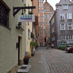 Отель 4-friendshostel Польша, Гданьск - отзывы, цены и фото номеров - забронировать отель 4-friendshostel онлайн фото 7