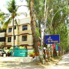 Hotel Sai Regency in Silvassa, India from 51$, photos, reviews - zenhotels.com hotel front photo 2