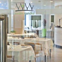 Hotel Mundial питание