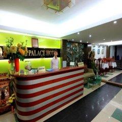 Отель Royal Palace Hotel Вьетнам, Ханой - 1 отзыв об отеле, цены и фото номеров - забронировать отель Royal Palace Hotel онлайн сауна
