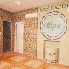 Отель Kalofer Hotel Болгария, Солнечный берег - 1 отзыв об отеле, цены и фото номеров - забронировать отель Kalofer Hotel онлайн спа