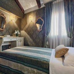 Отель Antica Locanda al Gambero комната для гостей фото 3