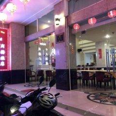 Phuoc Loc Tho 2 Hotel развлечения
