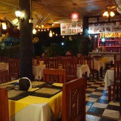 Отель The Krabi Forest Homestay гостиничный бар