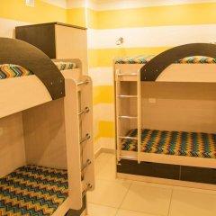 Hostel Atmosphera детские мероприятия