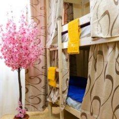 """Гостиница Hostel """"ZVEZDA"""" в Москве отзывы, цены и фото номеров - забронировать гостиницу Hostel """"ZVEZDA"""" онлайн Москва детские мероприятия фото 2"""