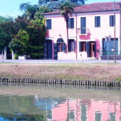 Отель Relais Alcova Del Doge Италия, Мира - отзывы, цены и фото номеров - забронировать отель Relais Alcova Del Doge онлайн пляж