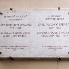 Отель Oriana Suites Rome парковка