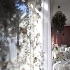 Отель Max Brown Midtown Дюссельдорф помещение для мероприятий фото 2