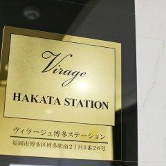 Residence Hotel Hakata 12 фото 6