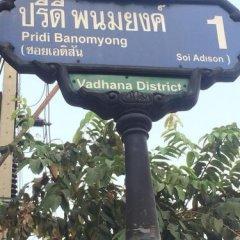 S7 Hostel Бангкок фото 11