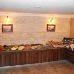 Sirkeci Ersu Hotel питание фото 3