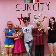 Sun City Apartments & Hotel детские мероприятия фото 2