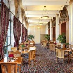 King David Hotel Jerusalem Израиль, Иерусалим - 1 отзыв об отеле, цены и фото номеров - забронировать отель King David Hotel Jerusalem онлайн питание фото 3