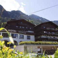 Seehüters Hotel Seerose фото 7