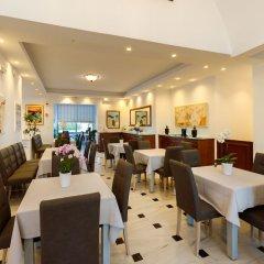 Отель Mathios Village Греция, Остров Санторини - отзывы, цены и фото номеров - забронировать отель Mathios Village онлайн питание