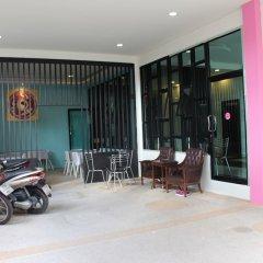 Отель Fulla Place парковка