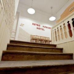 Гостиница Retro Moscow интерьер отеля фото 4