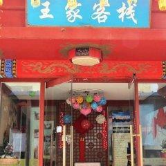 Отель N.E. Hotel Китай, Пекин - 1 отзыв об отеле, цены и фото номеров - забронировать отель N.E. Hotel онлайн детские мероприятия фото 2