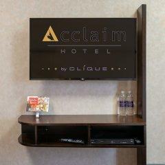 Отель Acclaim Hotel Calgary Airport Канада, Калгари - отзывы, цены и фото номеров - забронировать отель Acclaim Hotel Calgary Airport онлайн удобства в номере фото 2