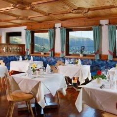 Отель Gerstl Италия, Горнолыжный курорт Ортлер - отзывы, цены и фото номеров - забронировать отель Gerstl онлайн помещение для мероприятий фото 2