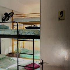 Lima Sol House - Hostel пляж