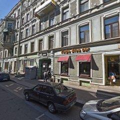 Мини-Отель Поликофф фото 5
