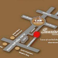 Отель Sourire@Rattanakosin Island фитнесс-зал