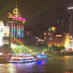 Отель Nanfang Dasha Hotel Китай, Гуанчжоу - 1 отзыв об отеле, цены и фото номеров - забронировать отель Nanfang Dasha Hotel онлайн приотельная территория фото 2
