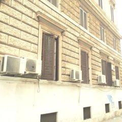 Отель Philia Италия, Рим - отзывы, цены и фото номеров - забронировать отель Philia онлайн фото 2