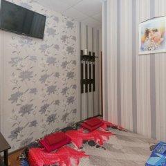 Гостиница Мини-отель Ладомир в Москве 7 отзывов об отеле, цены и фото номеров - забронировать гостиницу Мини-отель Ладомир онлайн Москва детские мероприятия фото 7