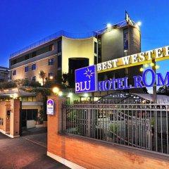 Отель Best Western Blu Hotel Roma Италия, Рим - отзывы, цены и фото номеров - забронировать отель Best Western Blu Hotel Roma онлайн вид на фасад