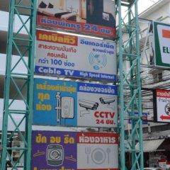 Отель Viewplace Mansion Ladprao 130 Бангкок
