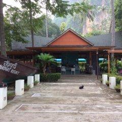 Отель Anyavee Railay Resort парковка