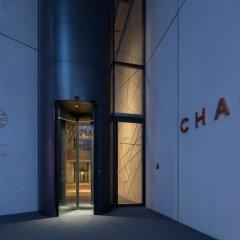 Отель City Hotel Китай, Пекин - отзывы, цены и фото номеров - забронировать отель City Hotel онлайн сауна