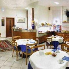Hotel Paris питание фото 3