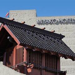 Miyako Hotel Los Angeles с домашними животными