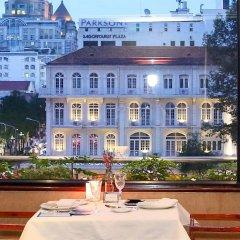 Отель Caravelle Saigon балкон