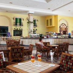Отель Ali Baba Palace гостиничный бар