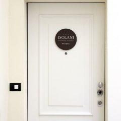 Отель Casa Isolani Piazza Maggiore 1.0 Италия, Болонья - отзывы, цены и фото номеров - забронировать отель Casa Isolani Piazza Maggiore 1.0 онлайн интерьер отеля фото 2