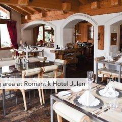 Отель Daniela Швейцария, Церматт - отзывы, цены и фото номеров - забронировать отель Daniela онлайн фото 4