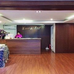 Lavender Hotel интерьер отеля фото 3